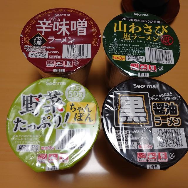 f:id:kiha-gojusan-hyakusan:20210522151858j:image