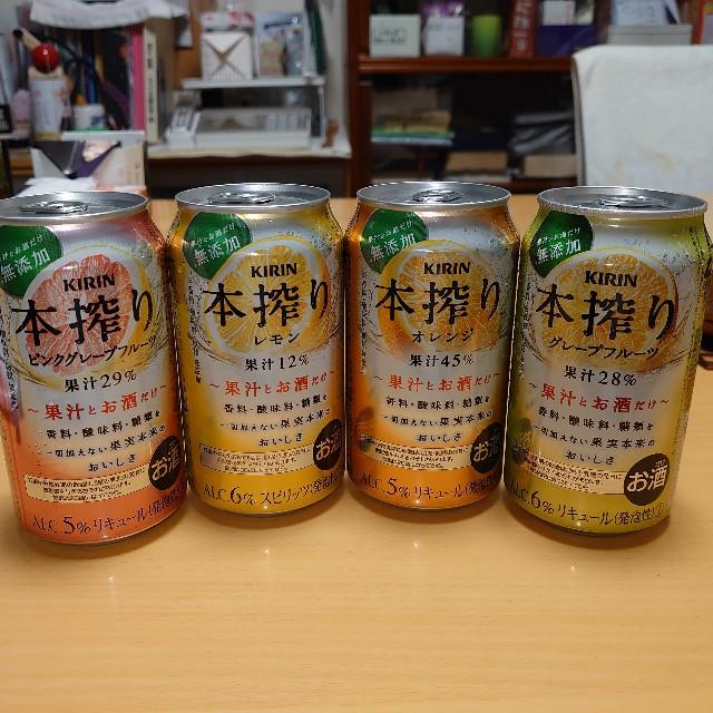 f:id:kiha-gojusan-hyakusan:20210522215806j:image