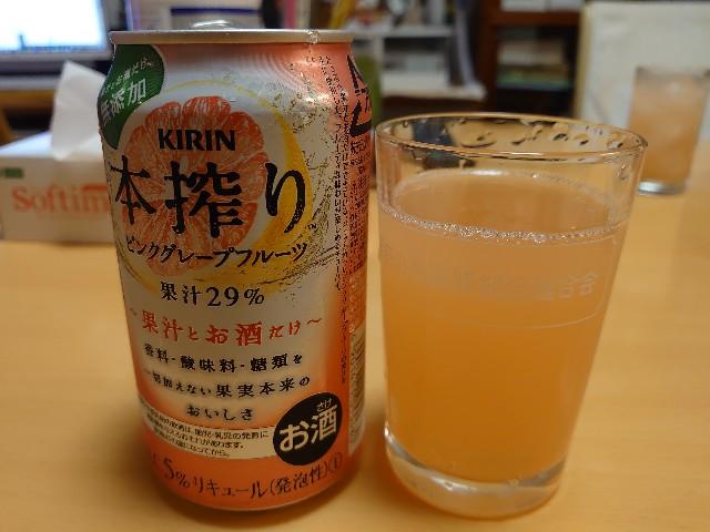 f:id:kiha-gojusan-hyakusan:20210522215815j:image