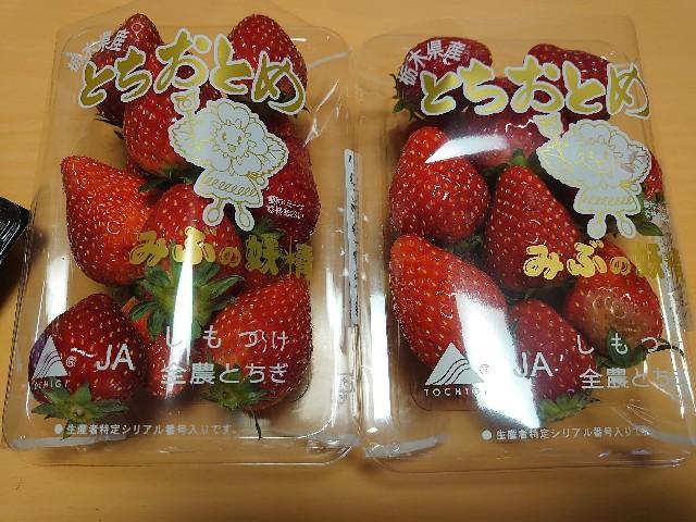 f:id:kiha-gojusan-hyakusan:20210522215830j:image