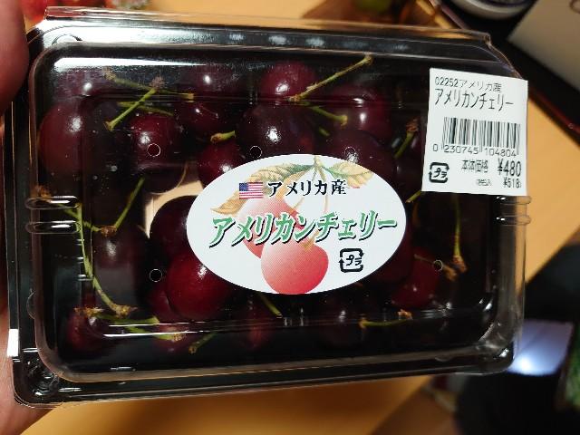 f:id:kiha-gojusan-hyakusan:20210522215838j:image