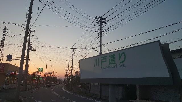 f:id:kiha-gojusan-hyakusan:20210523210659j:image