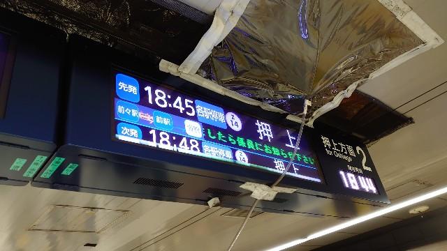 f:id:kiha-gojusan-hyakusan:20210526120734j:image