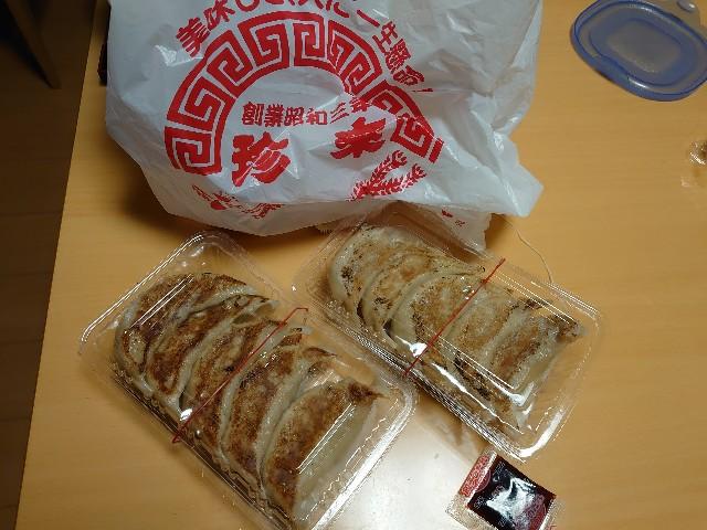 f:id:kiha-gojusan-hyakusan:20210526120819j:image