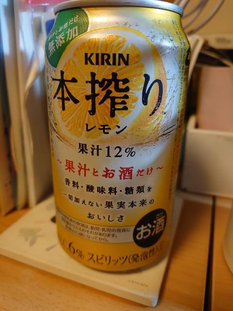 f:id:kiha-gojusan-hyakusan:20210529022619j:image