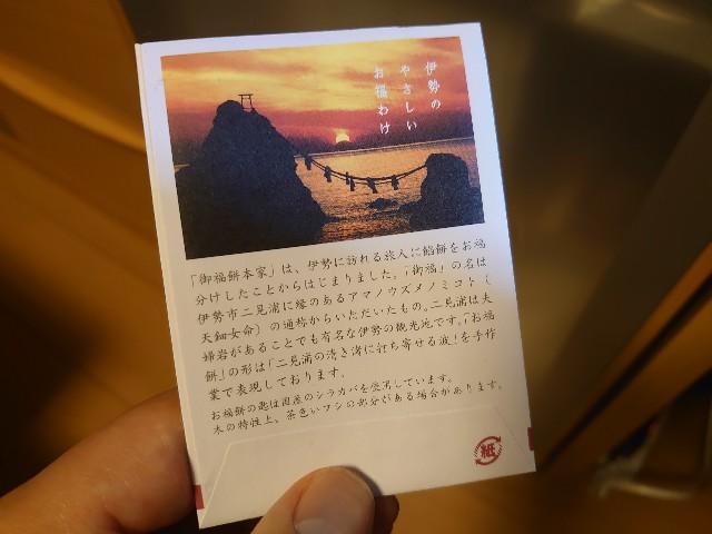 f:id:kiha-gojusan-hyakusan:20210529234619j:image
