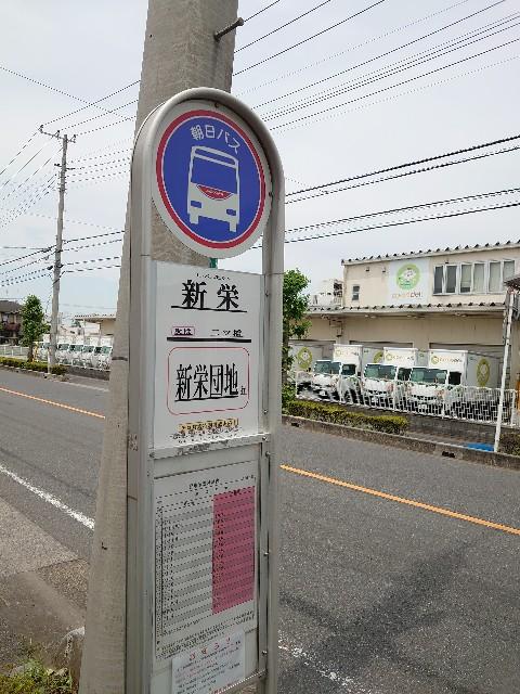f:id:kiha-gojusan-hyakusan:20210530005217j:image
