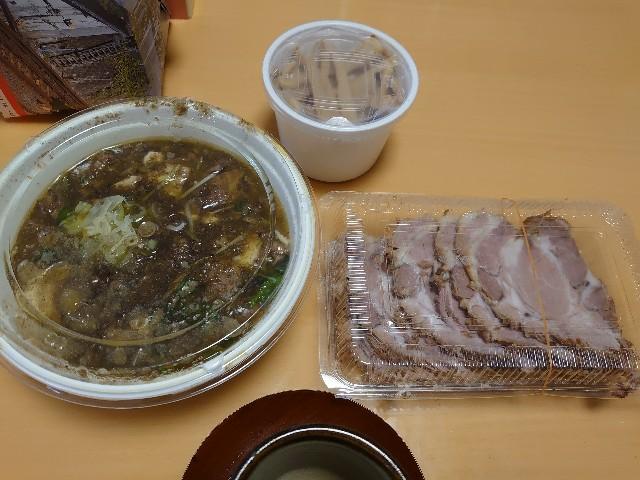 f:id:kiha-gojusan-hyakusan:20210530013108j:image