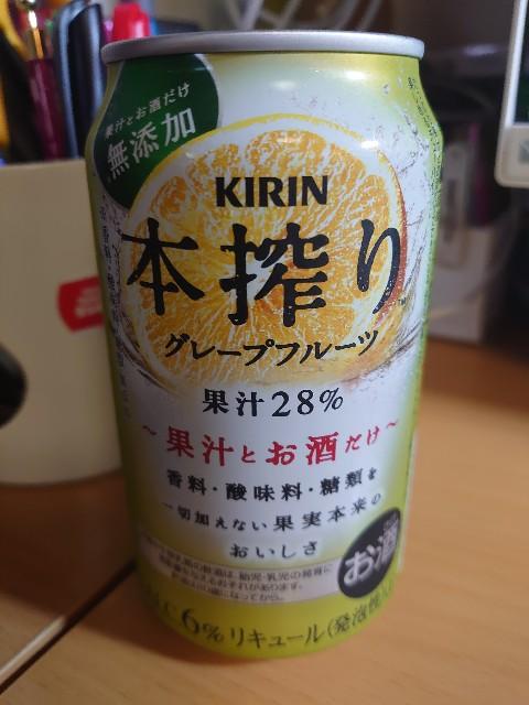 f:id:kiha-gojusan-hyakusan:20210530014214j:image