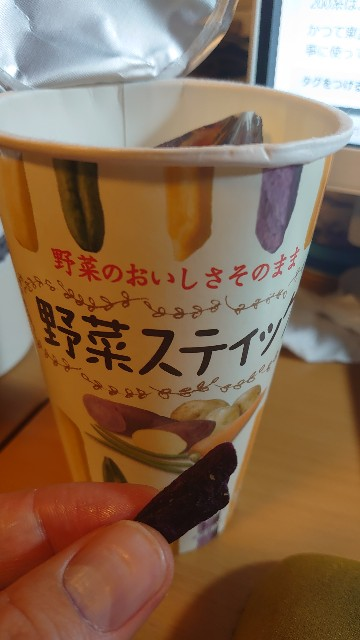 f:id:kiha-gojusan-hyakusan:20210530014416j:image