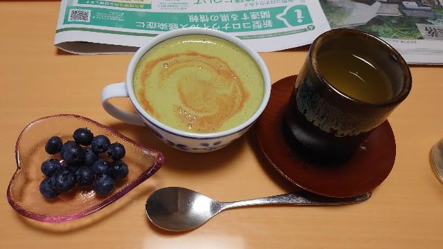 f:id:kiha-gojusan-hyakusan:20210531235132j:image
