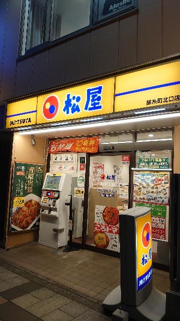 f:id:kiha-gojusan-hyakusan:20210601011244j:image
