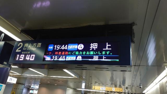 f:id:kiha-gojusan-hyakusan:20210601011313j:image
