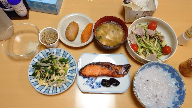 f:id:kiha-gojusan-hyakusan:20210601011346j:image