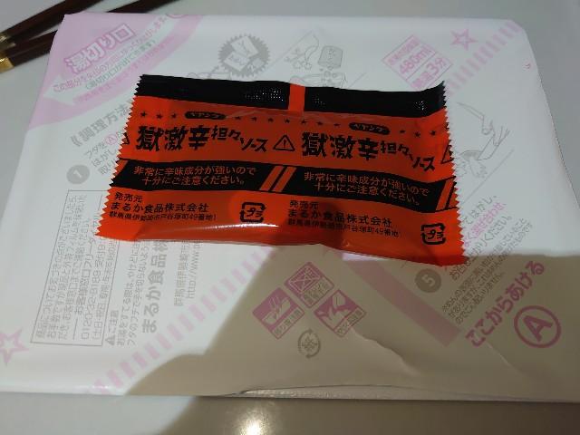 f:id:kiha-gojusan-hyakusan:20210602152036j:image