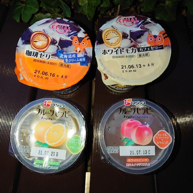 f:id:kiha-gojusan-hyakusan:20210603223538j:image