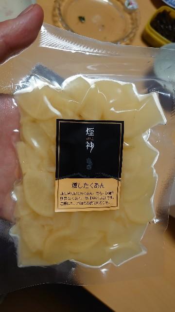 f:id:kiha-gojusan-hyakusan:20210603223816j:image