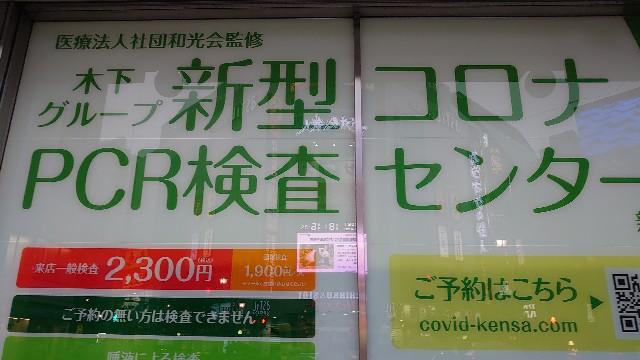 f:id:kiha-gojusan-hyakusan:20210605005452j:image