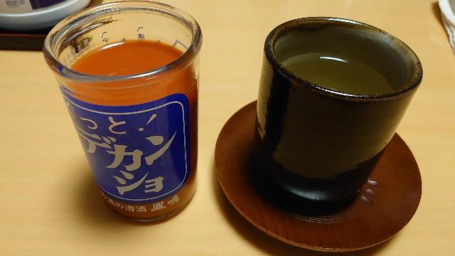 f:id:kiha-gojusan-hyakusan:20210605164658j:image