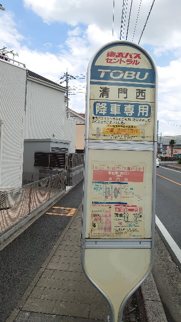 f:id:kiha-gojusan-hyakusan:20210605165646j:image