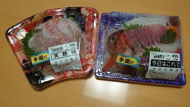 f:id:kiha-gojusan-hyakusan:20210606012001j:image