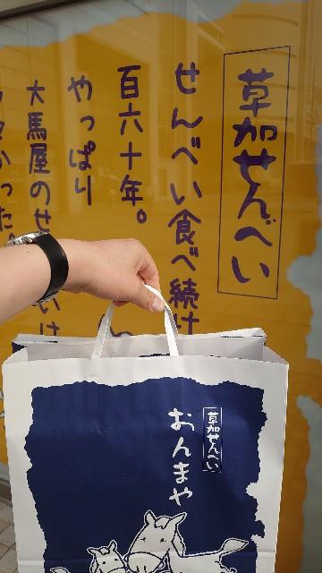 f:id:kiha-gojusan-hyakusan:20210606235448j:image