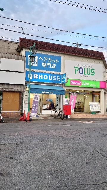 f:id:kiha-gojusan-hyakusan:20210607000636j:image
