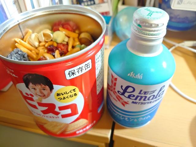 f:id:kiha-gojusan-hyakusan:20210607001300j:image