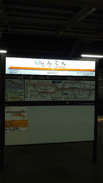 f:id:kiha-gojusan-hyakusan:20210609005713j:image