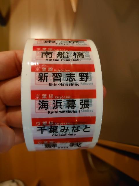 f:id:kiha-gojusan-hyakusan:20210609232730j:image