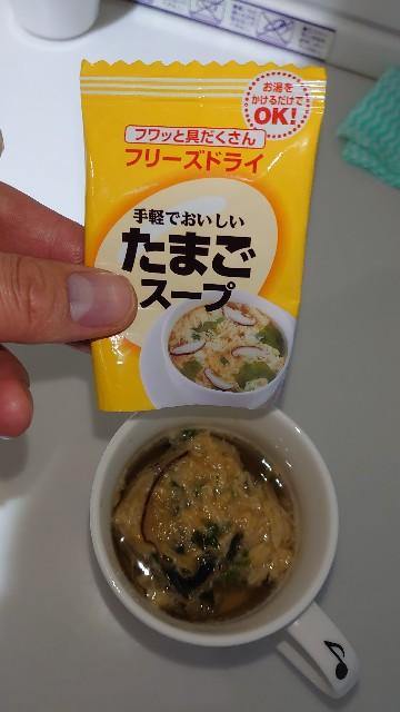 f:id:kiha-gojusan-hyakusan:20210609235942j:image