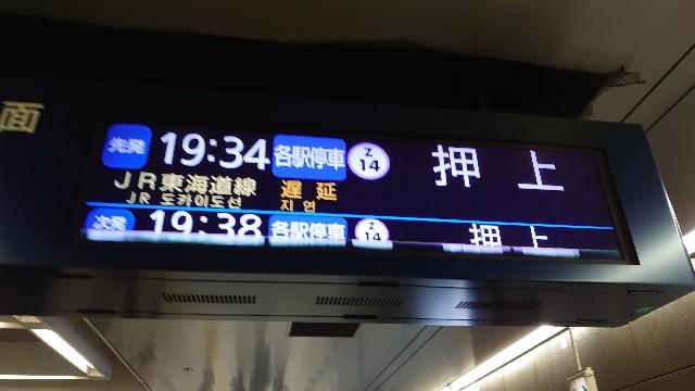 f:id:kiha-gojusan-hyakusan:20210610000121j:image