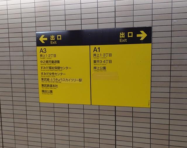 f:id:kiha-gojusan-hyakusan:20210611005812j:image