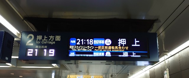 f:id:kiha-gojusan-hyakusan:20210611013728j:image