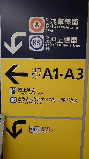 f:id:kiha-gojusan-hyakusan:20210611013748j:image