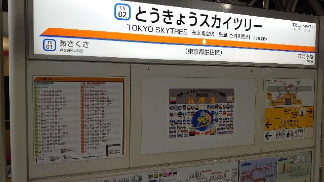 f:id:kiha-gojusan-hyakusan:20210611013857j:image