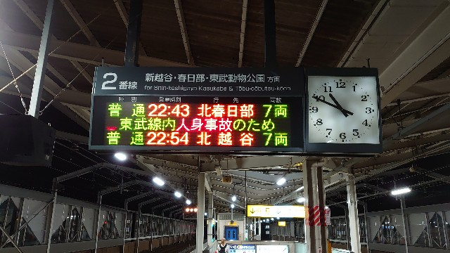 f:id:kiha-gojusan-hyakusan:20210611014034j:image