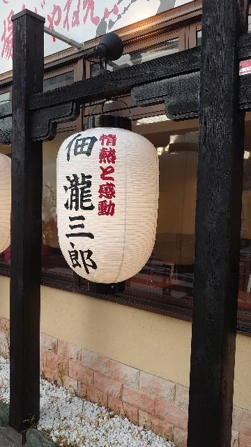 f:id:kiha-gojusan-hyakusan:20210612021601j:image