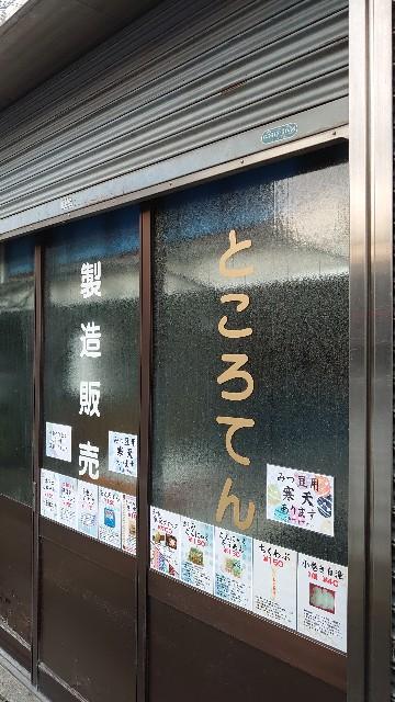 f:id:kiha-gojusan-hyakusan:20210612021654j:image