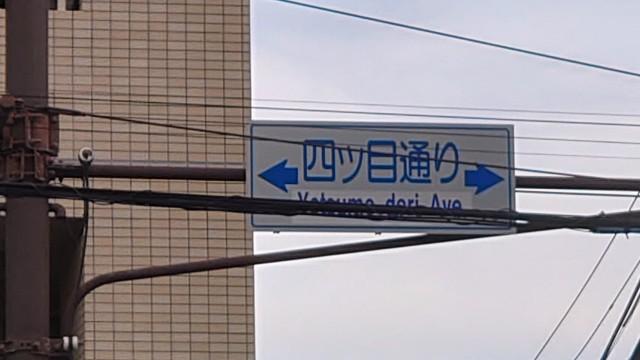f:id:kiha-gojusan-hyakusan:20210612021803j:image
