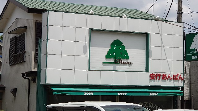 f:id:kiha-gojusan-hyakusan:20210612214426j:image