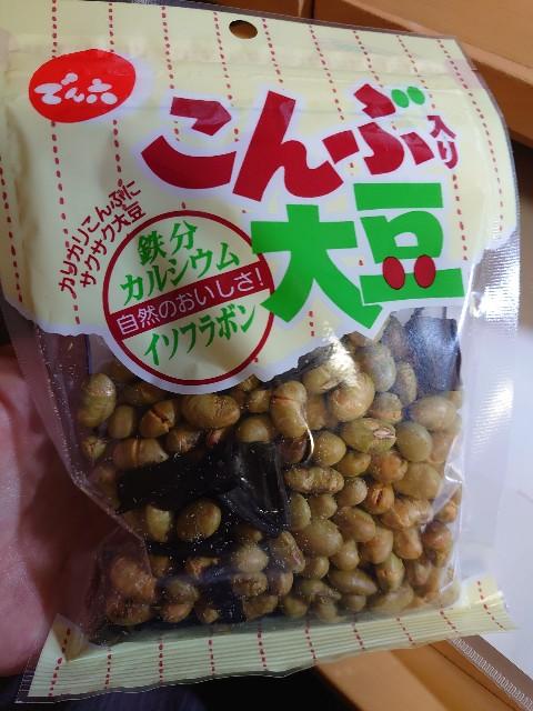 f:id:kiha-gojusan-hyakusan:20210612232917j:image