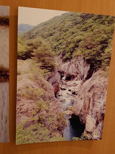 f:id:kiha-gojusan-hyakusan:20210613210418j:image