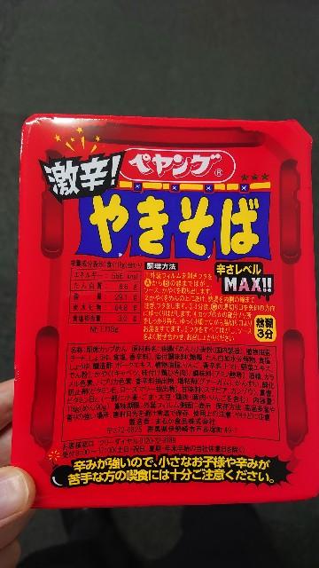 f:id:kiha-gojusan-hyakusan:20210614125922j:image
