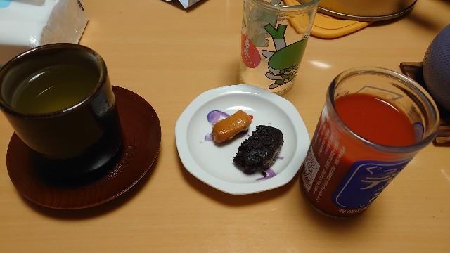 f:id:kiha-gojusan-hyakusan:20210616212355j:image