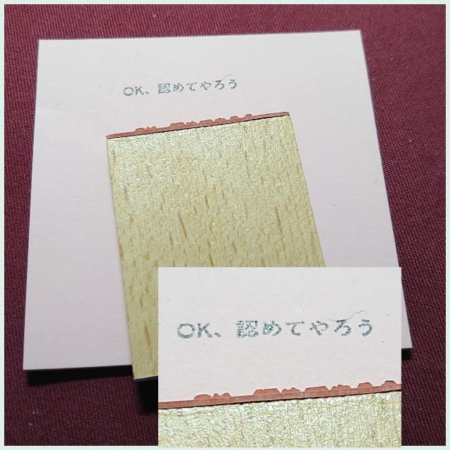 f:id:kiha-gojusan-hyakusan:20210616215246j:image