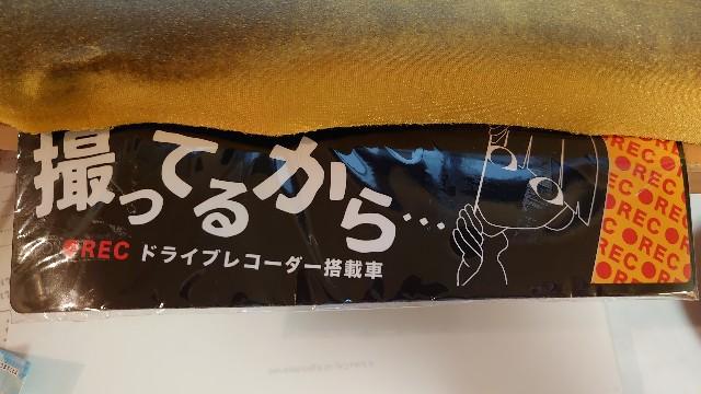 f:id:kiha-gojusan-hyakusan:20210616215308j:image