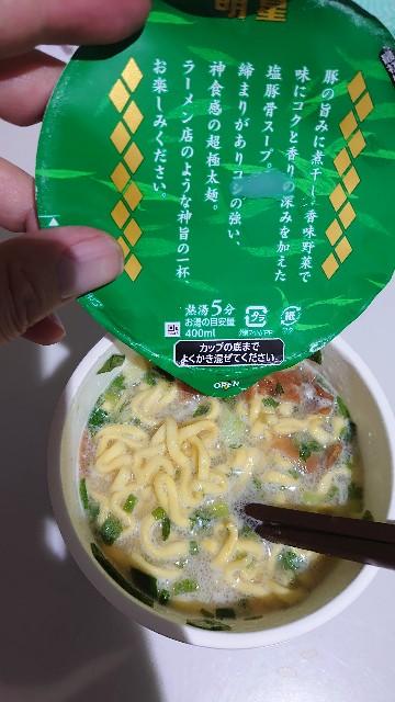f:id:kiha-gojusan-hyakusan:20210619101204j:image