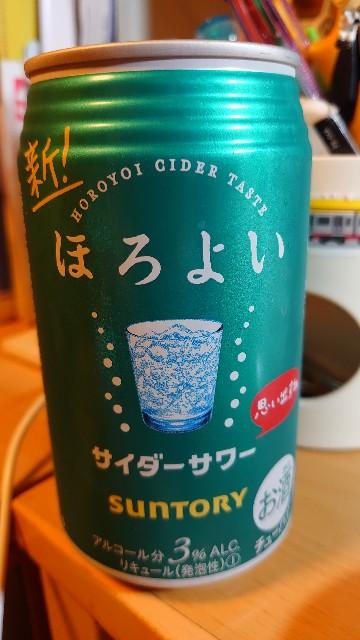 f:id:kiha-gojusan-hyakusan:20210619143325j:image