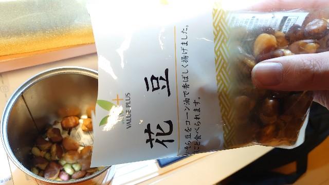 f:id:kiha-gojusan-hyakusan:20210619144114j:image